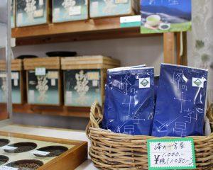 伊澤茶舗オリジナルのお茶「峰の十字星」