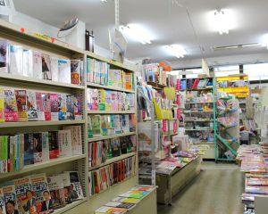 日進堂書店
