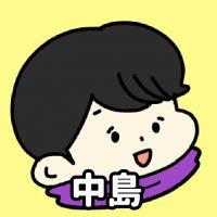 アイコン_潜入-02