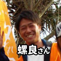 IMGP0368-04