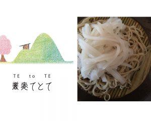 あおやぎ農園_パンフレット_ninjin