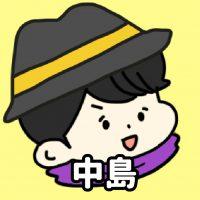 アイコン_潜入-02_2