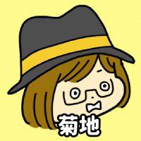 アイコン_潜入-08_2