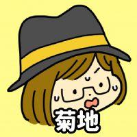 アイコン_潜入-11_2