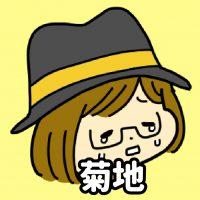アイコン_潜入-13