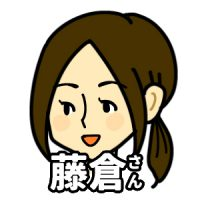 藤倉さんアイコン4