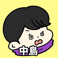 アイコン_潜入-07