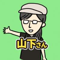 ゆうがお_前半_結合-05