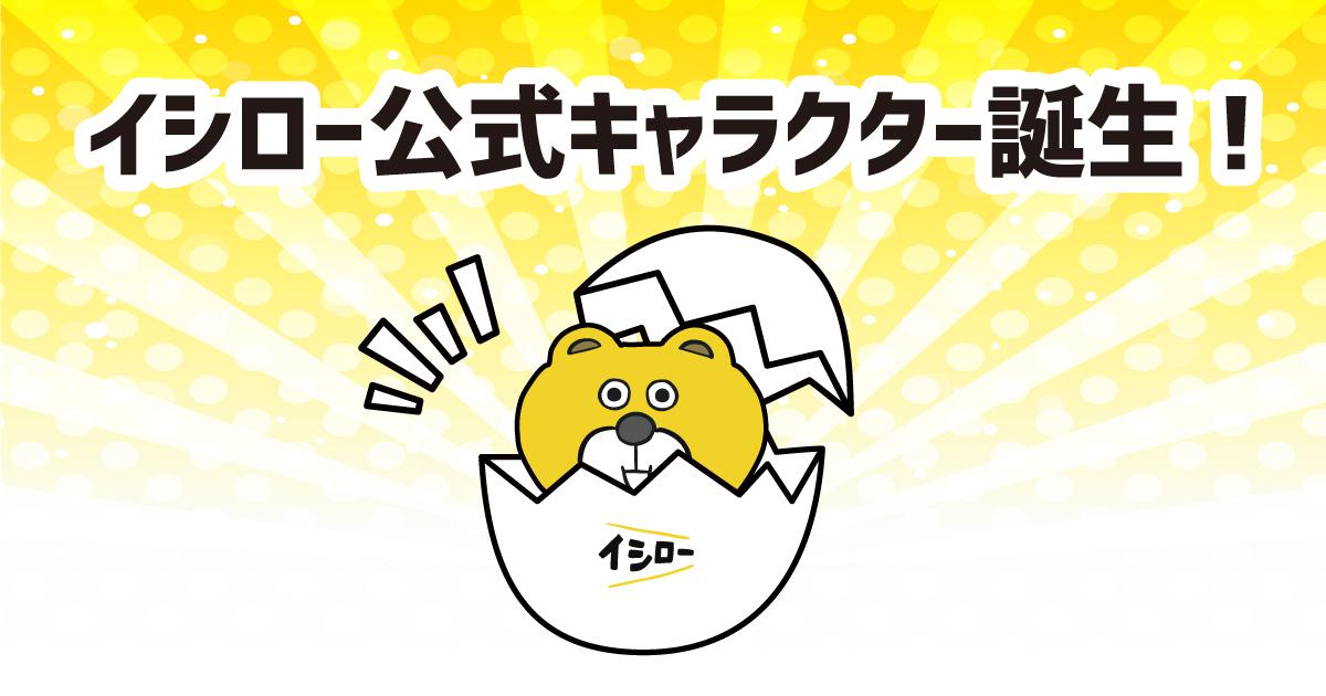 kumaro_banner
